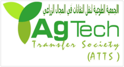 8210757 atts agricultural technology transfer society