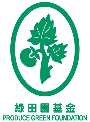 Produce Green Foundation | Directory of Affiliates