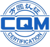 8210083 cqm china quality mark certification group