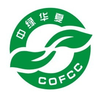 8210118 cofcc china organic food certification center