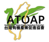 8211044 atoap association of taiwan organic agriculture promotion